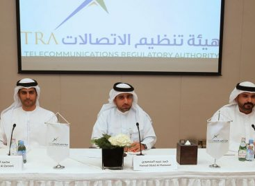 UAE data protection law, similar to GDPR, likely landing this year